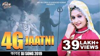 4g Jaatni | Haryanvi Dj Song 2018 | Soniya Sharma | 4g Ka Jamana Bhole Song | Tr Music