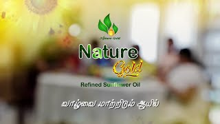 Nature Gold Refined sun flower oil - Bright Ray Team