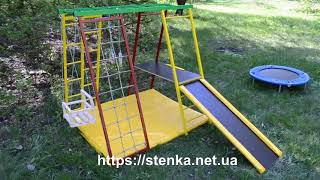 Детский игровой центр для дома и улицы с качелей и кольцами от компании SportStenkaUA Шведская стенка, спортивный уголок с производства, Киев - видео