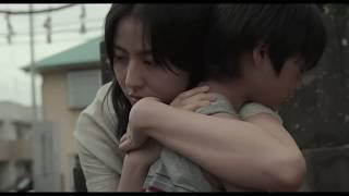 Sinopsis Film Jepang Mother di Netflix, Kisah Nyata Pembunuhan oleh Bocah Laki-laki