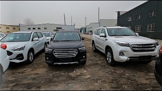 Great Wall Car Parking Lot(GreatWall Pickup Pao,HAVAL H9,Haval F5)