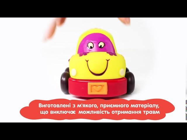 Ігровий Набір - Кумедний Автопарк