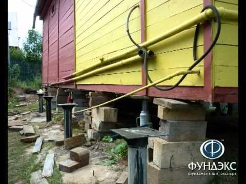 Реконструкция фундамента дома – Видео