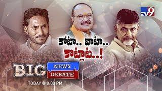 Big News Big Debate : Politics over Kapu reservations - Rajinikanth TV9