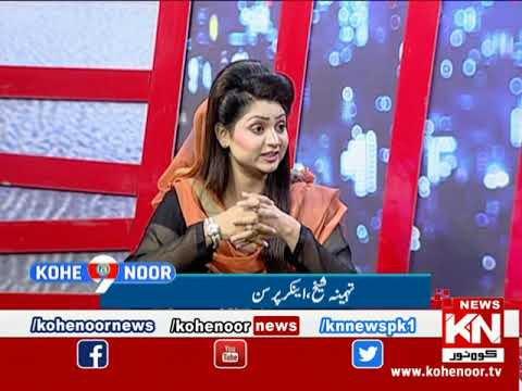 Kohenoor@9 05 May 2020 | Kohenoor News Pakistan