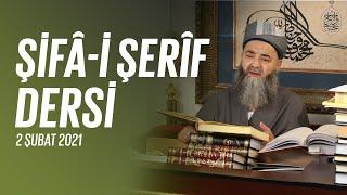 Şifâ-i Şerîf Dersi 104. Bölüm