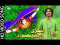 Pashto new song 2018   Bangri Sami Bahsodi afghan pashto songs pashto new song hd pashto song 2018