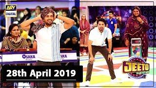Jeeto Pakistan | 28th April 2019 | ARY Digital Show