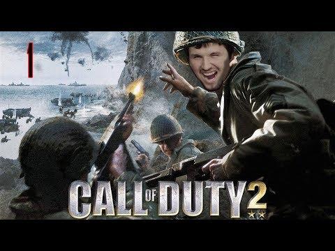 Call Of Duty 2 - (Часть 1) - Запредельный Мороз