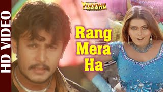Rang Mera Ha Roop Mera - Video Song | Main Hoon Yoddha | Manya & Darshan | Superhit Bollywood Song
