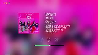 광고없는 멜론차트 2019년 02월 21 TOP50 KPOP Daily Chart