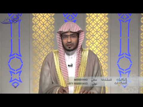 سائل يشكو كثرة الذنوب فيجيبه .. الشيخ صالح المغامسي