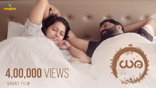 DHARA   Malayalam Short Film   English Subs   Arun Gopy   Anu Nair   Amruth Raj