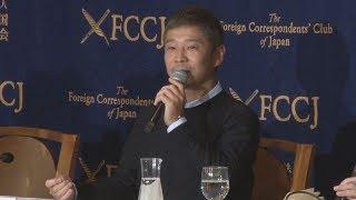 ZOZOの前沢社長記者会見子どもに月旅行報告