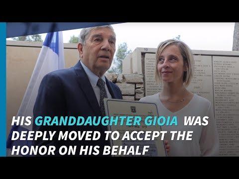 Giro d'Italia Cyclists Ride through Yad Vashem