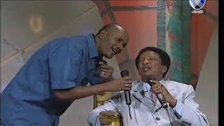 Sudanese Culture فرفور وحمد الريح / هل تدري يانعسان تحميل MP3