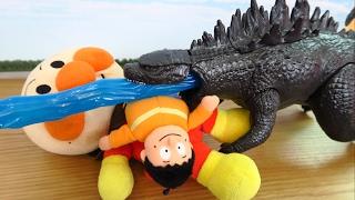 アンパンマンゴジラがやってきた口からビームの大迫力!アニメおもちゃAnpanmanGodzillaToy