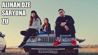 Alihan Dze ft. Saryuna - Zu (MGL/RUS subtitles)