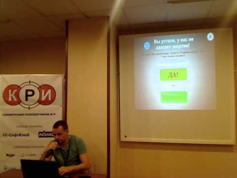 Разница в бизнес-моделях Premium и Free-to-play на примере HOG-игр - Илья Попенкер, Signus Labs