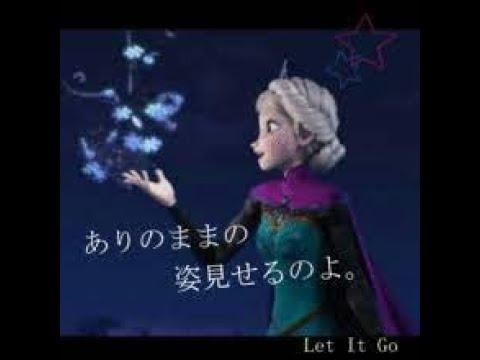 LET IT GO Symphony Orchestra 「アナと雪の女王」 コーラス/オーケストラ音楽&楽譜