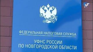 В областной бюджет за десять месяцев этого года поступило почти 19 с половиной миллиардов рублей