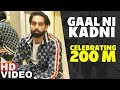 Parmish Vema | Gaal Ni Kadni | 200 Million Celebration | Latest Punjabi Songs 2019 | Speed Records