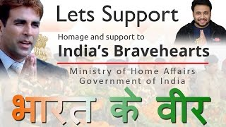 Sharing a video review of BharatKeVeer website hope it gives you all