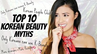 Top 10 Myths & Misconceptions About Korean And Asian Beauty You Still Believe! The Beauty Breakdown