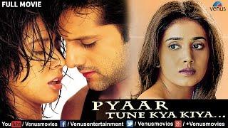 Pyaar Tune Kya Kiya  Hindi Movies Full Movie  Fardeen Khan Movies  Latest Bollywood Movies