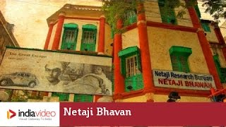 Netaji Bhavan- the ancestral house of Netaji Subhash Chandra Bose in Kolkata