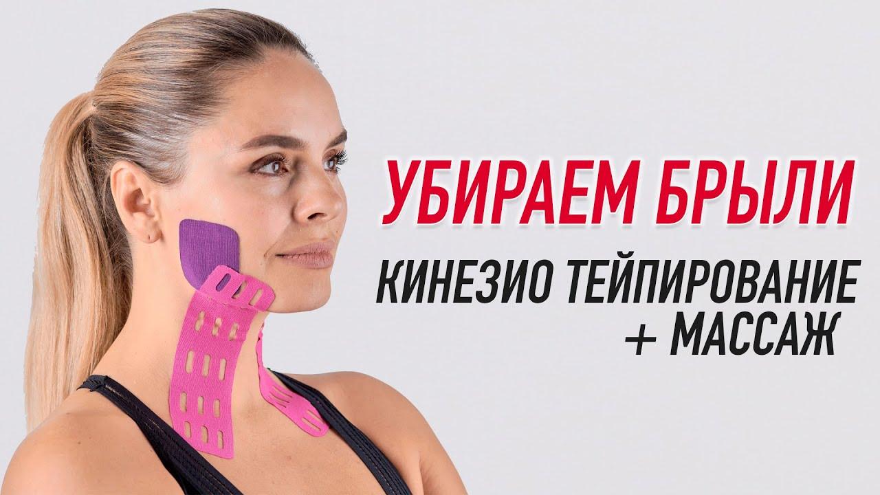 Перфорированный тейп для лица BB LYMPH FACE™ 5 см × 5 м хлопок розовый Фото 8