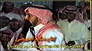 نواف العازمي ومحمد السناني بالمدينه المنوره