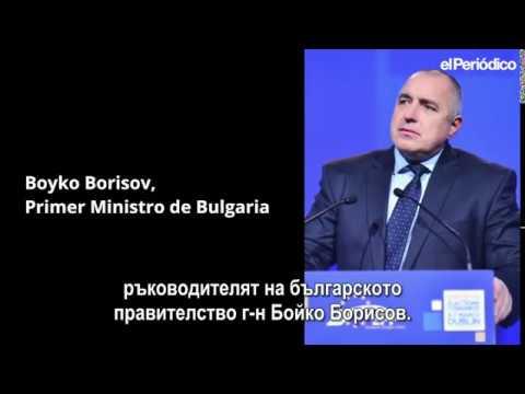 """""""Периодико"""": Бойко Борисов - великият подмазвач"""