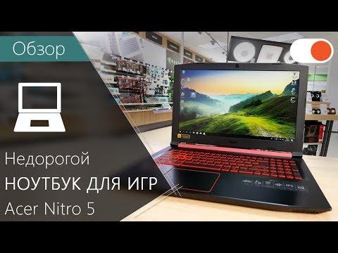 Ноутбук ігровий Acer Nitro 5 AN515-41-F583 (NH Q2UEU 006)