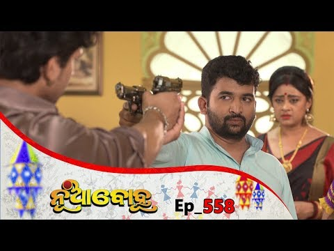 Nua Bohu | Full Ep 558 | 27th Apr 2019 | Odia Serial – TarangTV