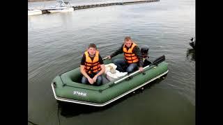 Комплектующие для надувных лодок шторм