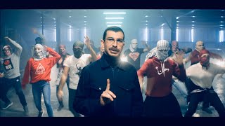 47SOUL - Dabke System (Official Video) | السبعة و أربعين - دبكة سيستم