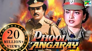 Phool Bane Angaray | Full Hindi Movie | Rekha, Rajinikanth, Prem Chopra, Charan Raj - Download this Video in MP3, M4A, WEBM, MP4, 3GP