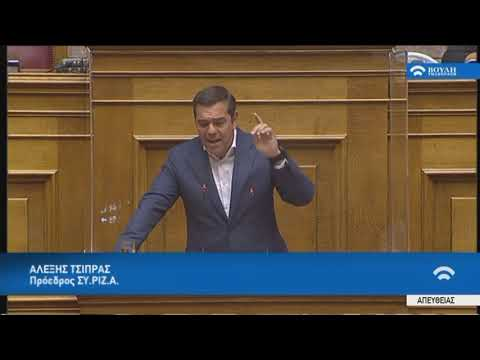 "A.Tσίπρας(Πρόεδρος ΣΥ.ΡΙΖ.Α)(Αντιμετώπιση συνεπειών ""Ιανού"" και COVID-19) (28/09/2020)"