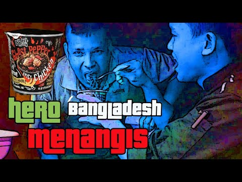 Mamee Ghost Pepper - Bangladesh Hero Cry ~ Sheedapppp~
