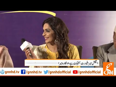 Meera Speaking English Funny, says English is my favorite subject! | 16 January 2019