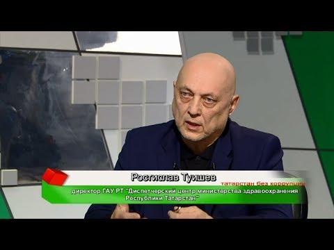 Детская молочная кухня. Татарстан без коррупции 21/01/19 ТНВ
