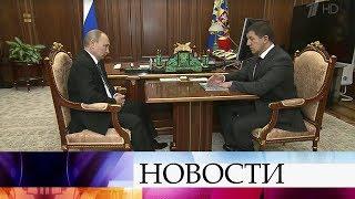 О реализации новой стратегии «Ростелекома» глава компании рассказал президенту.