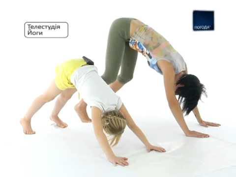 Йога для детей. Татьяна Емельянова