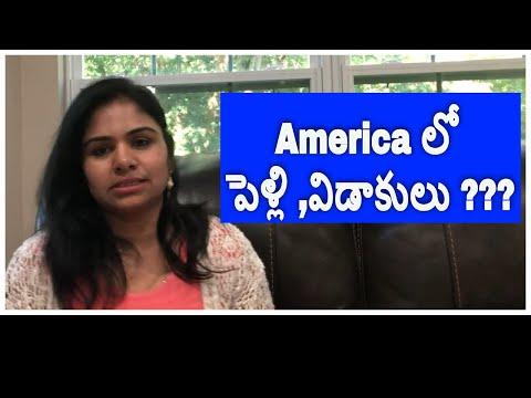 Telugu dating USA fisk hookup app