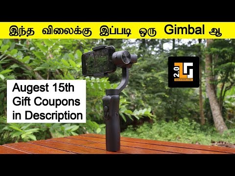 Jcrobot S5 3 Axis Handheld Gimbal unboxing and review