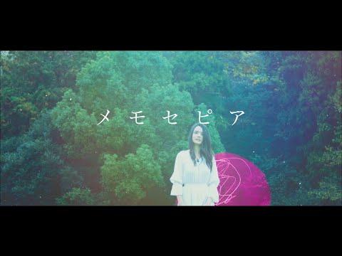 動畫《路人超能 100 第二季》公開片尾曲「メモセピア」宣傳影像