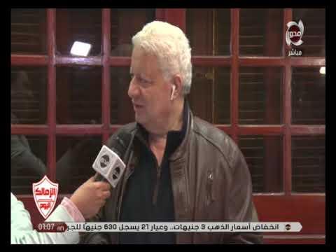 شاهد مرتضى منصور يفتح النار على اللجنة الأولمبية واتهامات بالتزوير بالمستندات