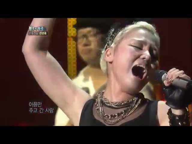 Hit-불후의명곡2-immortal-songs-2-알리-ali-얄미운-사람20111022
