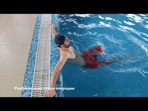 Левосторонний грудной сколиоз 1 степени упражнения